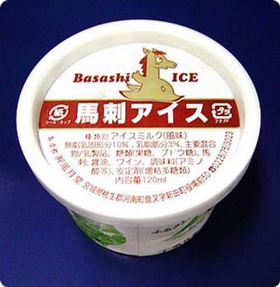 glace-viande-cheval
